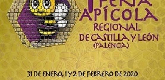 I FERIA APÍCOLA DE CASTILLA Y LEÓN ( Palencia)